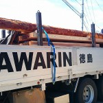 徳島から構造材到着~。